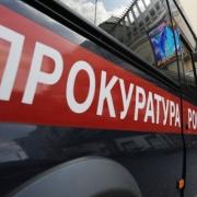 В Омске возбуждено дело после смерти пенсионерки в очереди в больнице