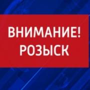 В Исилькуле пропала 17-летняя Анастасия Матяш