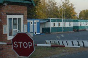 50 несовершеннолетних задержали с начала года на границе в Омской области