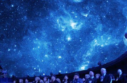 Омский планетарий закрыт на неопределенный срок