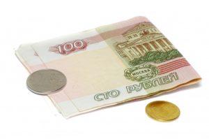 В Омской области вырастет минимальная оплата труда