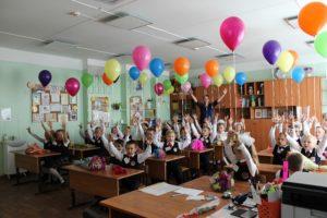 С 1 февраля в Омске начнется прием заявлений на зачисление в первый класс