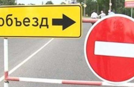 Центр Омска перекроют по случаю торжественных мероприятий