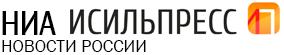 Новости Исилькуля сегодня